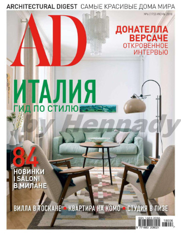 AD / Architectural Digest №6 / 2018