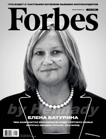 Forbes №11 / 2018