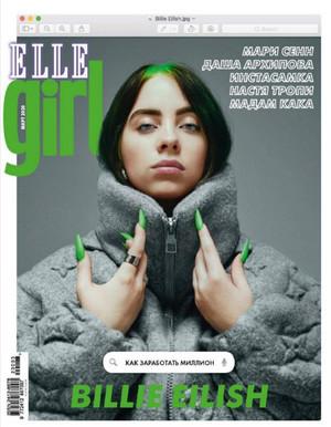 Elle Girl №3 март 2020