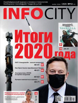 InfoCity №12 декабрь 2020