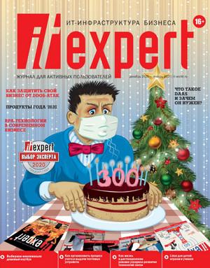 IT Expert №12-№1 2020-2021